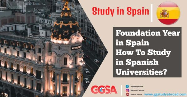 how to study in Spain